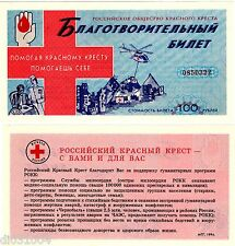Russie RUSSIA Billet 100 ROUBLES 1994 CROIX ROUGE / RED CROSS NEUF UNC