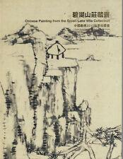 GUARDIAN CHINESE PAINTINGS GREEN LAKE VILLA Coll Zhu Da Chen Gua Qi Baishi Catal