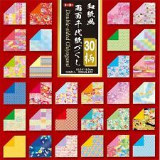 """120 Sheets Japanese 6"""" Origami Double-Sided Chiyogami Artwork Folding Papers"""