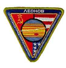 """2001/2010 A Space Odyssey Combined Mission  4.5"""" Uniform Patch-FREE S&H(20PA-20)"""
