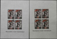 RUSSIA SOWJETUNION 1945 Block 5 S/S 970 2nd Ann Victory Stalingrad WWII CTO used