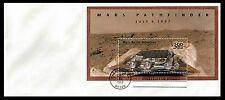 U.S. FDI MARS PATHFINDER 7/4/1997 $3.00 Rover Sojourner Souvenir Sheet #3178b