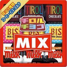 Japanese Assorted mini Chocolate Tirol Choco Mix pack 9 pcs Milk Choco