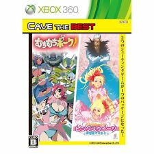 NEW Xbox 360 Muchi Muchi Pork and Pink Sweets Best JAPAN Microsoft xbox360 game