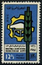 La Siria 1961 SG # 740 Industrial & la produzione agricola equa MNH #D 33895
