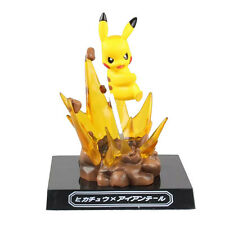 "Pokemon Museum Pocket Monster GK Pikachu PVC 4.72"" Figure Figuren No Box"