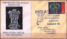 INDIA Study Circle-21st Anniv. Special Cover & Cancellation-Elephant Head-Scare