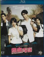 Hot Young Bloods Blu Ray Park Bo Young Lee Jong Suk Lee Se Young NEW Eng Sub