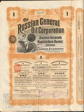 DECO =  titre 1 action: THE RUSSIAN GENERAL OIL CORPORATION (RUSSIE) (D)