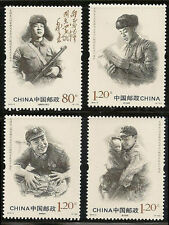 China 2013-3 50th Mao Zedong Inscription Learning from Lei Feng stamp set MNH