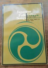 Japanese Folk Songs w Piano Accompaniment 1964 The Japan Times LTD Softcover