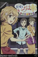 JAPAN Hanasaku Iroha TV Animation Official Guide Book 2011