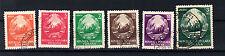 Rumänien Briefmarken 1952 Staatswappen  Mi.Nr.1370-72+75+77+83