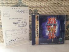 DODONPACHI w/Reg Card SEGA Saturn SS Japan VG+ condition shooting game.