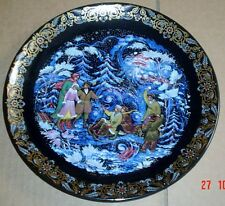 1992 Russian Tianex Christmas Collectors Plate #3