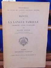 vinson Manuel de la langue Tamoule. grammaire, texte, vocabulaire ...