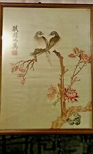 Chinese embroidered silk