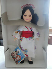 1987 Effanbee International Doll Japan White Kimono 12""