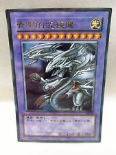 YuGiOh Japanese Blue Eyes Ultimate Dragon Parallel Rare P3-01