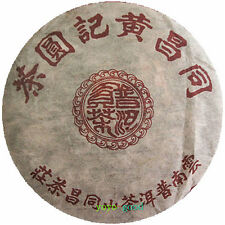 1998yrs Aged King Grade Tongchanghao Ripe Pu-erh Tea Cake 357g *ON SALE*