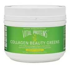 Collagen Beauty Greens by Vital Proteins 10.3oz. Premium Reserve Beauty Collagen