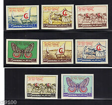 Dubai Stamp Set Complete Sc# 18-21, C9-C12 MNH Mint Never Hinged UAE United Arab