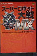 JAPAN Super Robot Wars MX Perfect Guide Book