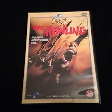 The Howling Bridge Pictures Dutch Release Horror Gore 80s Werewolf