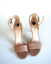 New Nine West IZZY Beige Heels with Ankle Straps Size 8.5