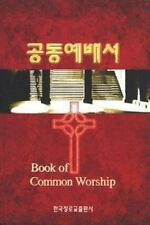 Book of Common Worship by Geneva Press (2002, Hardcover)