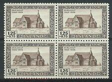 Iceland 1956 Sc# B15 Cathedral of Skalholt block 4 MNH
