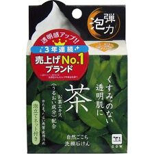 JAPANESE Nature Green Tea soap 80g With FOAMING NET With Vase Gift