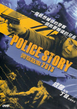 Police Story 2013 DVD Jackie Chan Liu Ye Jing Tian NEW R3 Eng Sub Action
