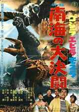 Godzilla Vs Sea Monster Poster 01 Metal Sign A4 12x8 Aluminium