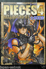 JAPAN Book Masamune Shirow PIECES 4 HELL HOUND 01