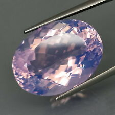 21.86Ct.Rare Natural HUGE Purple Pearl Amethyst (Look Like Opal) Full Sparkling!