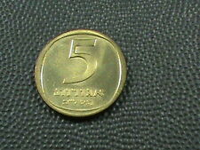 ISRAEL  5 agorot   1972   BRILLIANT  UNCIRCULATED  ,  From  Mint  Set