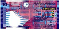 Hong Kong $10 ZZ Replacement  Banknote UNC 2002
