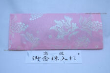 Japanese Chirimen Kimono traditional bag case pouch with flowers Pink Kyoto 2