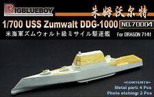 Big Blue Boy 70004 1/700 USS Zumwalt DDG-1000 Etching Parts for Dragon 7141