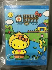 McDONALDS HELLO KITTY FAIRY TALES THE UGLY DUCKLING / RARE / CUTE / SOFT TOY
