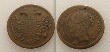 Collectable Queen Victoria Of Great Britain / Double Headed Eagle Gaming Token