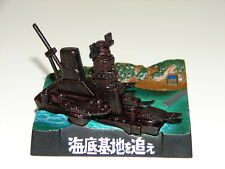 Iron Rocks Figure from Ultraman Diorama Set! Godzilla Gamera