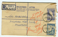 FEDERATION OF MALAYA - Registered Letter 4249, Penang to Singapore May 1964