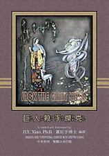 Favorite Fairy Tales: Jack the Giant Killer (Traditional Chinese) : 02 Zhuyin...