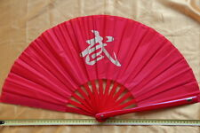 Tai Chi Eventail-éventail-Tai Ji Fan-abanico-Angebot-ventaglio-Roug-art martiaux