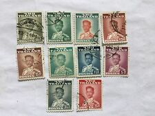 Siam Thailand Old Stamps Lot  9