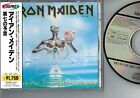 IRON MAIDEN Seventh Son Of A Seventh JAPAN CD TOCP-3067 '95 issue OBI+PS+INSERT