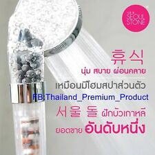 SEOUL STONE Shower Head Experience the Luxury of Negative Ion Mineralized Relax