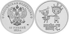 """Russia 25 roubles 2013 """"Olympic Sochi 2014"""" UNC"""